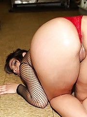 Huge Latina Ass